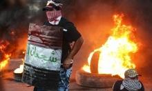 """العراق: مقتل ناشطة ووالديها """"ذبحا""""... ناشط: """"تعرضت للتصفية"""""""