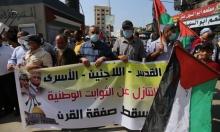 """حماس: الاتفاق الإماراتي البحريني """"اصطفاف مع الأعداء ودعم للاحتلال"""""""
