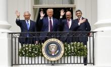 بنود الاتفاق بين إسرائيل والإمارات