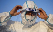 الصحة الإسرائيلية: وفيات كورونا ترتفع إلى 1165