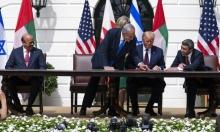 نشر نصوص اتفاقيات التطبيع: تجاهل الفلسطينيين ومخطط الضم