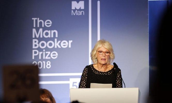 """الأعمال الأدبية المُرشّحة لجائزة """"بوكر"""""""