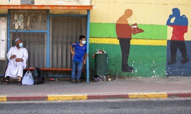 كورونا في المجتمع العربي: 8500 إصابة نشطة
