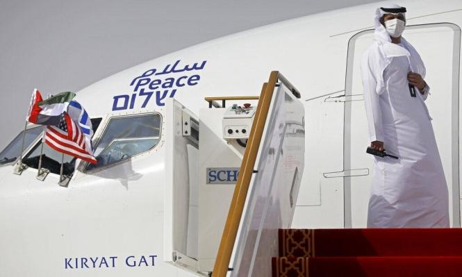 42% من الإسرائيليين لا يرغبون بزيارة أي بلد عربي