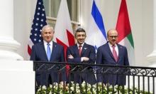 قراءة في التطبيع/ التحالف الإماراتي والبحريني مع إسرائيل