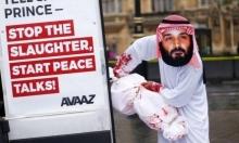 البرلمانالأوروبييتبنى قرارا يمنع بيع أسلحة لدول بينها السعودية والإمارات والبحرين