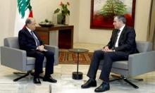 """لبنان: اتّفاق بين أديب وعون لـ""""التريّث"""" بتشكيل الحكومة"""