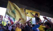"""أميركا تفرض عقوبات على شركتين ومسؤول بلبنان لارتباطهم بـ""""حزب الله"""""""