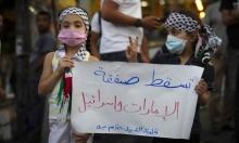 وزير إماراتي: نعمل على فرض الاتفاقيات مع إسرائيل على مناطق فلسطينية