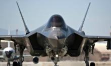 إسرائيل تأمل بصنع أجنحة طائرات إف35 التي ستباع للإمارات