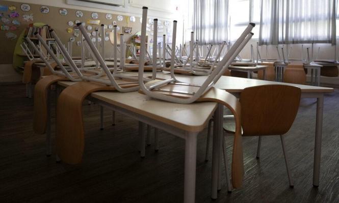 لجنة التعليم بالكنيست تقرر فتح الروضات والابتدائيات الأربعاء المقبل