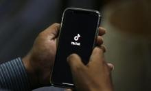 """واشنطن: حظر تطبيقي """"تيك توك"""" و""""وي تشات"""" الصينييْن بدءًا من الأحد"""