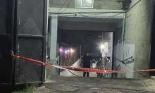 الناصرة: مقتل رجلين بجريمة إطلاق نار