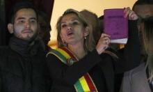انتخابات الرئاسة في بوليفيا: اليمين يتّحد ضد المرشح اليساري