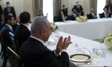نتنياهو يتوقع عودة السلطة الفلسطينية للمفاوضات بعد الانتخابات الأميركية