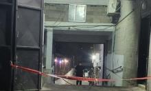 قتيلان من أم الفحم والناصرة في جريمة إطلاق نار