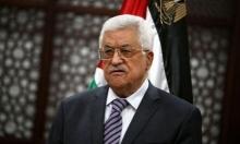 ردود فلسطينية تندد بتصريحات فريدمان عن استبدال عبّاسبدحلان