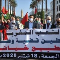 المغرب: وقفة احتجاجية بالعاصمة رفضًا للتطبيع