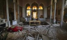 لبنان: العثور على 1.3 مليار طن من المتفجرات في مرفأ بيروت