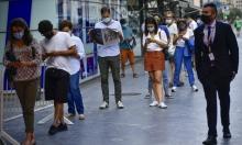 قبل بدء موسم الإنفلونزا: وفيات كورونا تسجل أرقاما