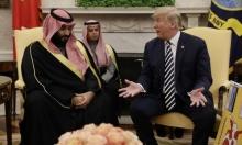 تقرير: خلافات في الأسرة الحاكمة بالسعودية حول التطبيع مع إسرائيل