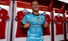 ليفربول يتعاقد رسميا مع نجم بايرن ميونخ