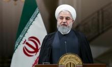 """روحاني: سياسة """"الضغط الأقصى"""" الأميركية بات """"عزلة قصوى"""" لواشنطن"""