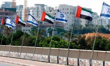 مجموعة الحبتورالإماراتية تعلن فتح مكتب في إسرائيل