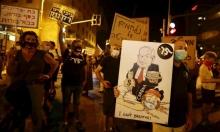 رغم الإغلاق: آلاف الإسرائيليين يتظاهرون في القدس للمطالبة برحيل نتنياهو