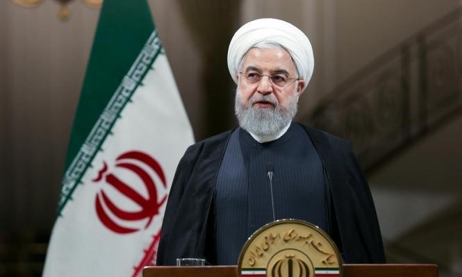 """روحاني: سياسة """"الضغط الأقصى"""" الأميركية باتت """"عزلة قصوى"""" لواشنطن"""