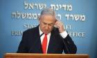 نتنياهو ينسحب من اجتماع الحكومة لمحادثة