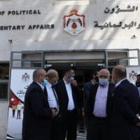 الذراع السياسية للإخوان المسلمين في الأردنتقرر خوض الانتخابات النيابية