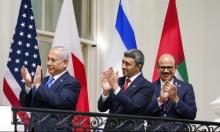 منذ أكثر من عقد: مكتب لدفع المصالح الإسرائيلية في المنامة