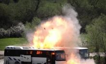 محكمة بلغارية: المؤبد على متهمين بتفجير حافلة سياح إسرائيليين
