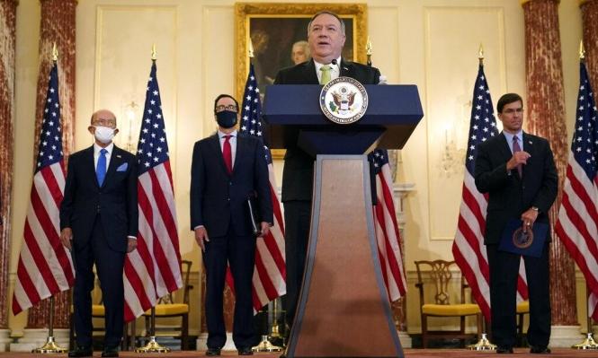 """الولايات المتحدة تفرض عقوبات جديدة على إيران في إطار """"سلطة الأمم المتحدة"""""""