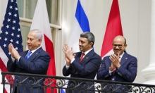 تقرير: الإمارات تريد محورا يشمل إسرائيل ضد إيران وقطر وتركيا