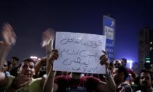 الاحتجاجات بمصر تتواصل وتوسع الحراك المطالب برحيل السيسي