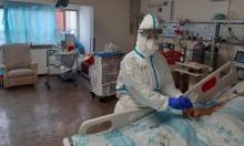 إسرائيل تجاوزت الولايات المتحدة: تأجيل عمليات جراحية لمصلحة مرضى كورونا