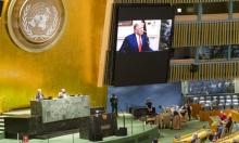 """ترامب يدعو لمحاسبة الصين على انتشار كورونا.. بكين: """"يجب عدم نشر الفيروس السياسيّ"""""""