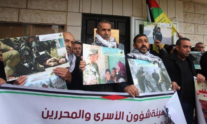 سلطات الاحتلال تعيد حوالة الكانتينا الخاصة بالأسرى