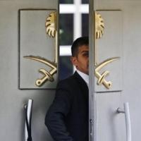 """تأسيس حزب سعودي معارض لمواجهة """"انسداد الأفق السياسي"""""""