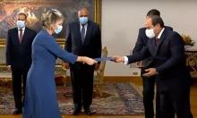 اعتماد أميرة أورون سفيرة إسرائيلية لدى مصر