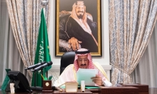 ملك السعودية: ندعم جهود واشنطن لبدء مفاوضات فلسطينية إسرائيلية