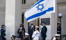 البنتاغون يعد بضمان تفوق إسرائيل العسكري بالشرق الأوسط
