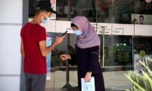 3 حالات وفاة و205 إصابات بفيروس كورونا في القدس خلال يومين