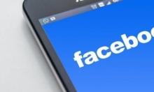 """""""فيسبوك"""" تحذف صفحات صينية بسبب """"تدخلها في السياسة الأميركية"""""""