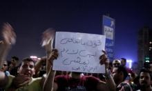 """وسم """"#ارحل يا سيسي"""" يتصدر """"تويتر"""" بمصر مع استمرار الاحتجاجات"""