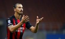 ميلان الإيطالي يعلن إصابة إبراهيموفيتش بكورونا
