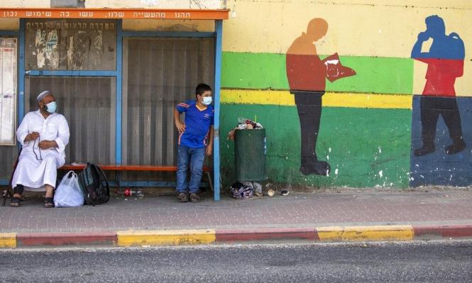 أزمة كورونا: العرب قلقون على مستقبلهم الاقتصادي أكثر من اليهود
