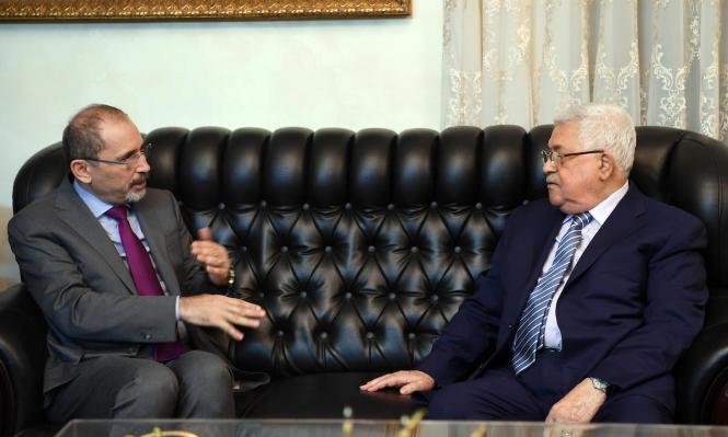 عمان: اجتماع وزاري عربي أوروبي يدعو لاستئناف المفاوضات الإسرائيلية الفلسطينية